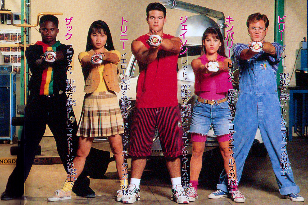 How the Original Power Rangers Defined 90's Fashion