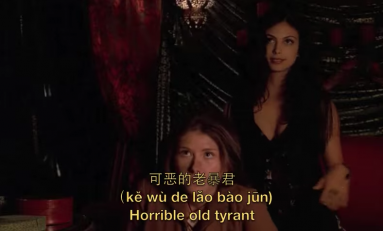 How to Speak Mandarin! (*In Firefly)
