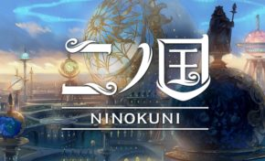 Ni no Kuni Movie Hits Japanese Theatres this Summer