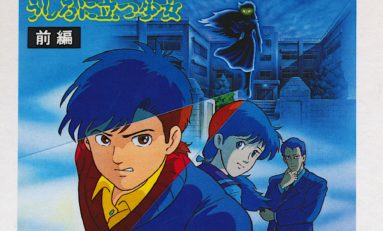 Remake This: Famicom Tantei Club aka Famicom Detective Club!